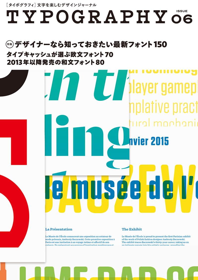 Typography 06
